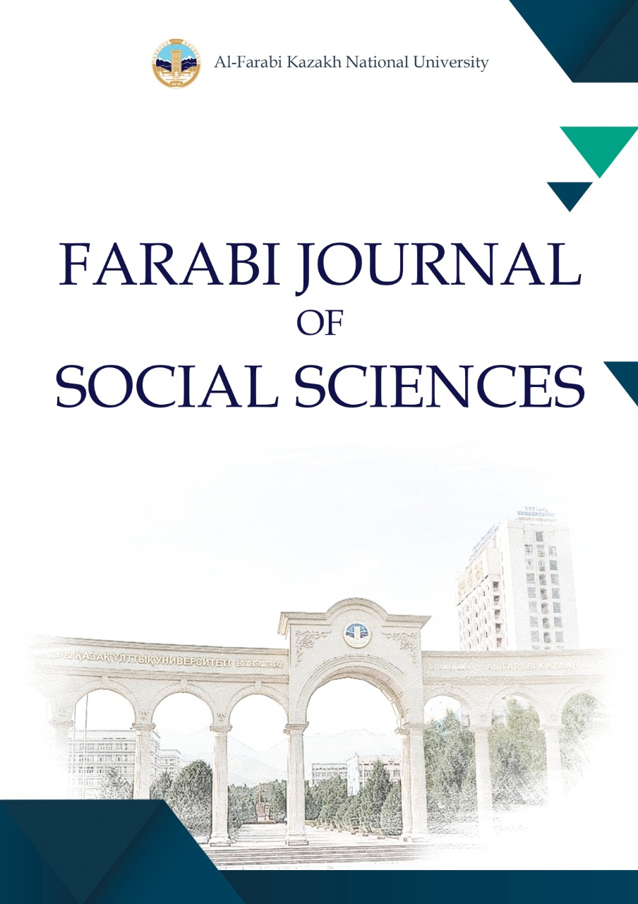 Central Asian Journal of Social Sciences and Humanities